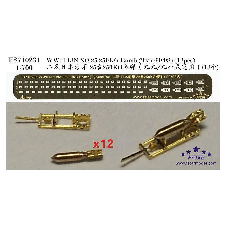 【新製品】FS710231 日本海軍 九九/九八式250kg爆弾