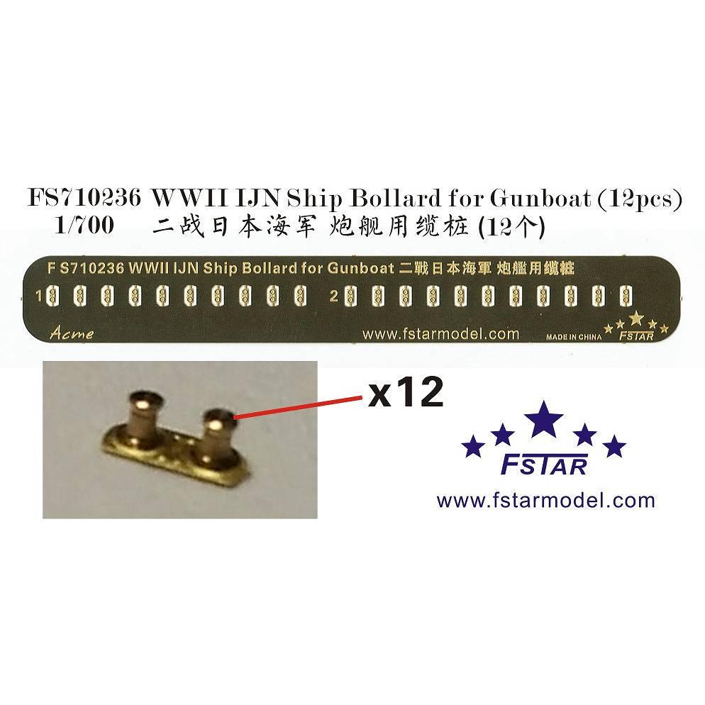 【新製品】FS710236)日本海軍 砲艦用 ボラード