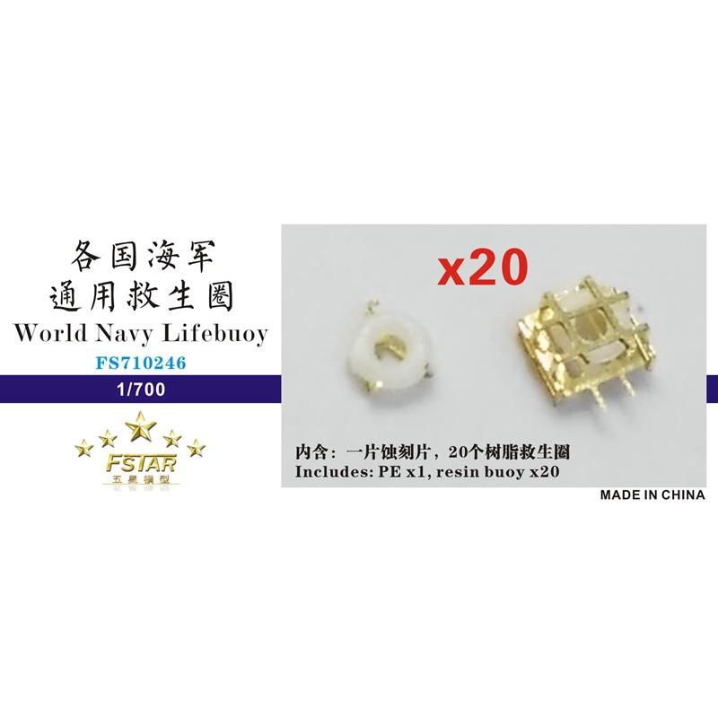 【新製品】FS710246 浮き輪 汎用
