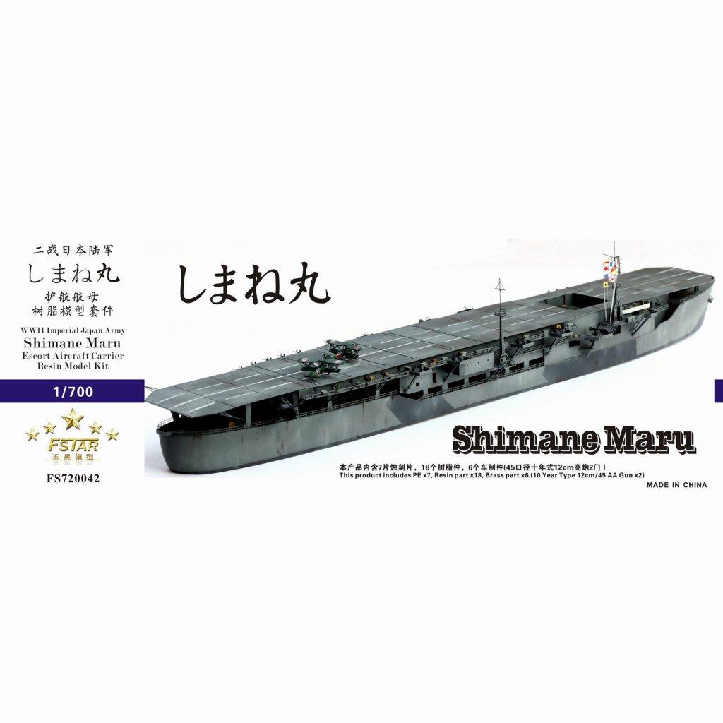 【新製品】FS720042 WWII 日本陸軍 特1TL型戦標船 しまね丸