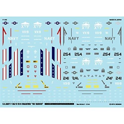 【新製品】A-493 F-14B/D トムキャット VX-9 エヴァリュエイターズ「ザ・ヴァンディーズ」
