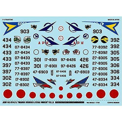 【新製品】A-514 航空自衛隊 F-4EJ/RF-4E/EJ 「部隊インシグニア & シリアル」ver.2.0