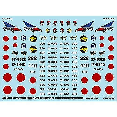 【新製品】A-515 航空自衛隊 F-4EJ改/RF-4E/EJ 「部隊インシグニア & シリアル」ver.2.0