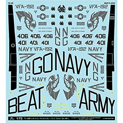 【新製品】A-72126 F/A-18C ホーネット VFA-192 ドラゴンズ「GO NAVY!BEAY ARMY!」