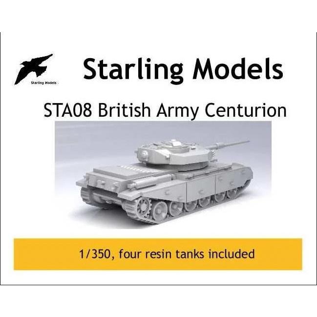 【新製品】STA08 英陸軍 センチュリオン
