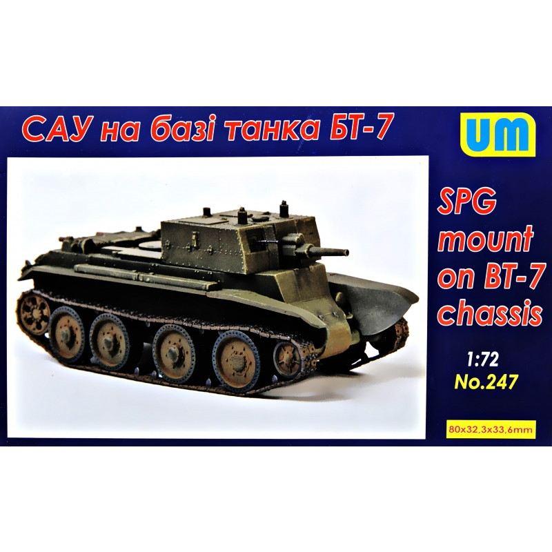 【新製品】247 露 BT-7車体利用型試作自走砲