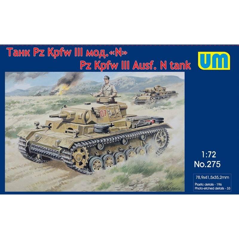 【新製品】275 独 III号戦車N型