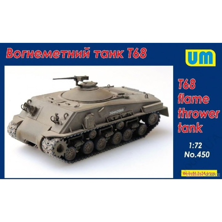 【新製品】450 米 T68火炎放射戦車