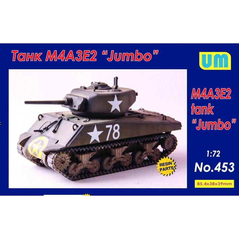 【新製品】453 M4A3E2 シャーマン ジャンボ 突撃戦車