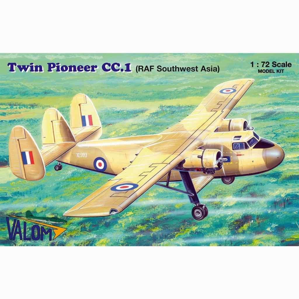 【新製品】72138 スコティッシュ・アビエーション ツインパイオニア CC.1 RAF