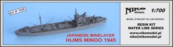 【再入荷】7028 敷設艦 箕面 1945