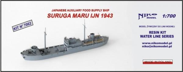 【再入荷】7062 給糧船 駿河丸 1943