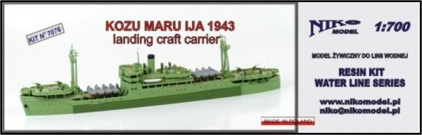 【再入荷】7076 陸軍特殊船 高津丸 1943