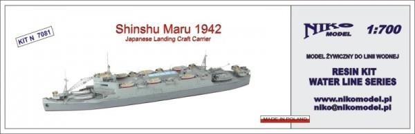 【再入荷】7081 日本陸軍 特殊船 神州丸 1942