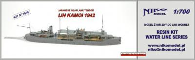 【再入荷】7086 水上機母艦 神威 1942