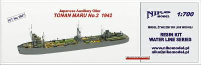 【再入荷】7087 油槽船 第二図南丸 1942