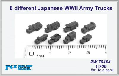 【再入荷】ZW7046J 日本軍 トラックセット