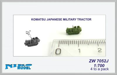 【再入荷】ZW7052J コマツ 軍用トラクター