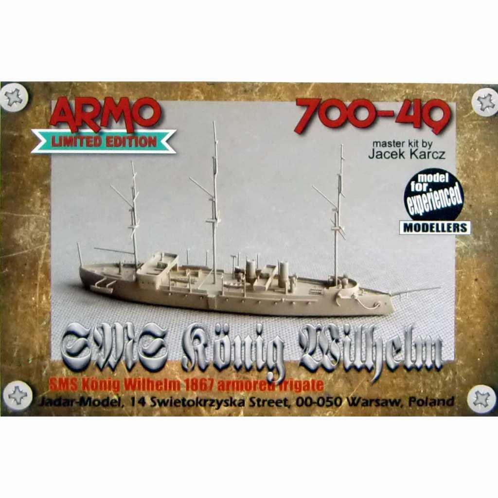【新製品】700-49 独海軍 装甲艦 ケーニヒ・ヴィルヘルム Konig Wilhelm 1867