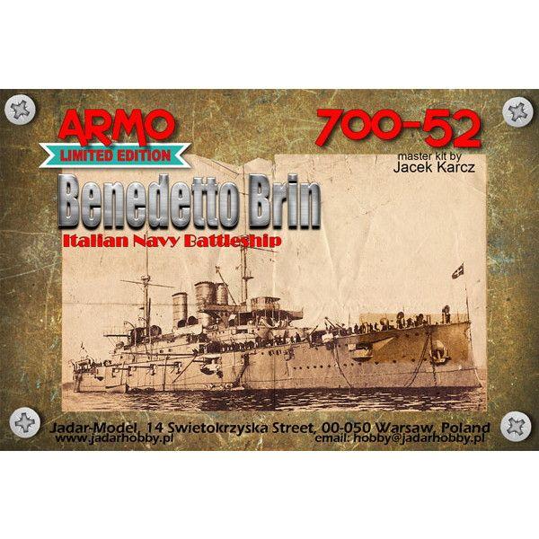 【新製品】700-52 伊海軍 レジーナ・マルゲリータ級戦艦 ベネデット・ブリン Benedetto Brin