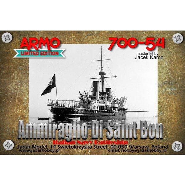 【新製品】700-54 伊海軍 エマニュエレ・フィリベルト級戦艦 アミラーリオ・ディ・サイント・ボン Ammiraglio di Saint Bon 1901