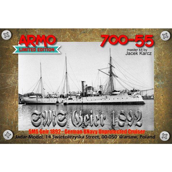 【新製品】700-55 独海軍 ブッサルト級巡洋艦 ガイアー Geier 1892