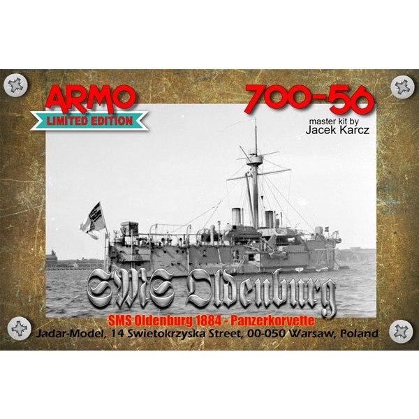 【新製品】700-56 独海軍 装甲艦 オルデンブルク Oldenburg 1884