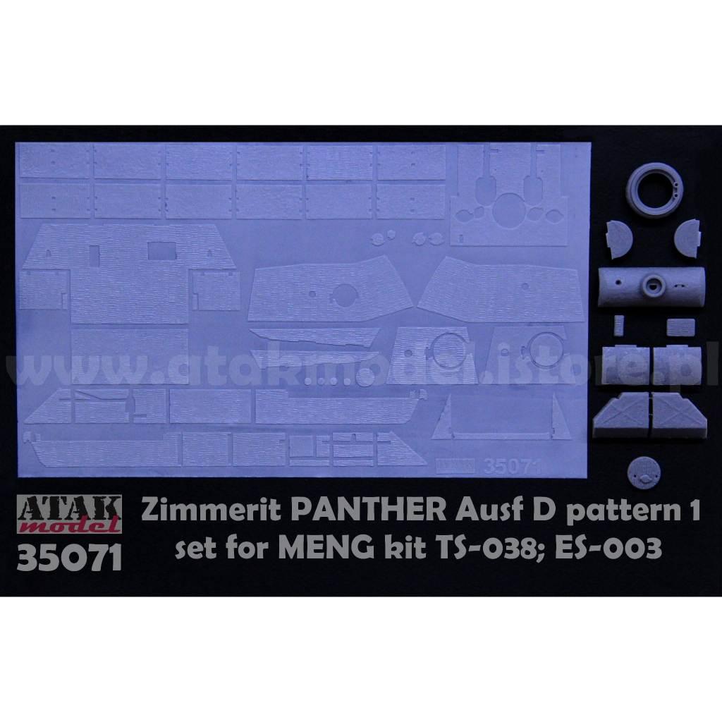 【新製品】35071 ツィメリットコーティングシート パンサーD型 パターン1 モンモデル用