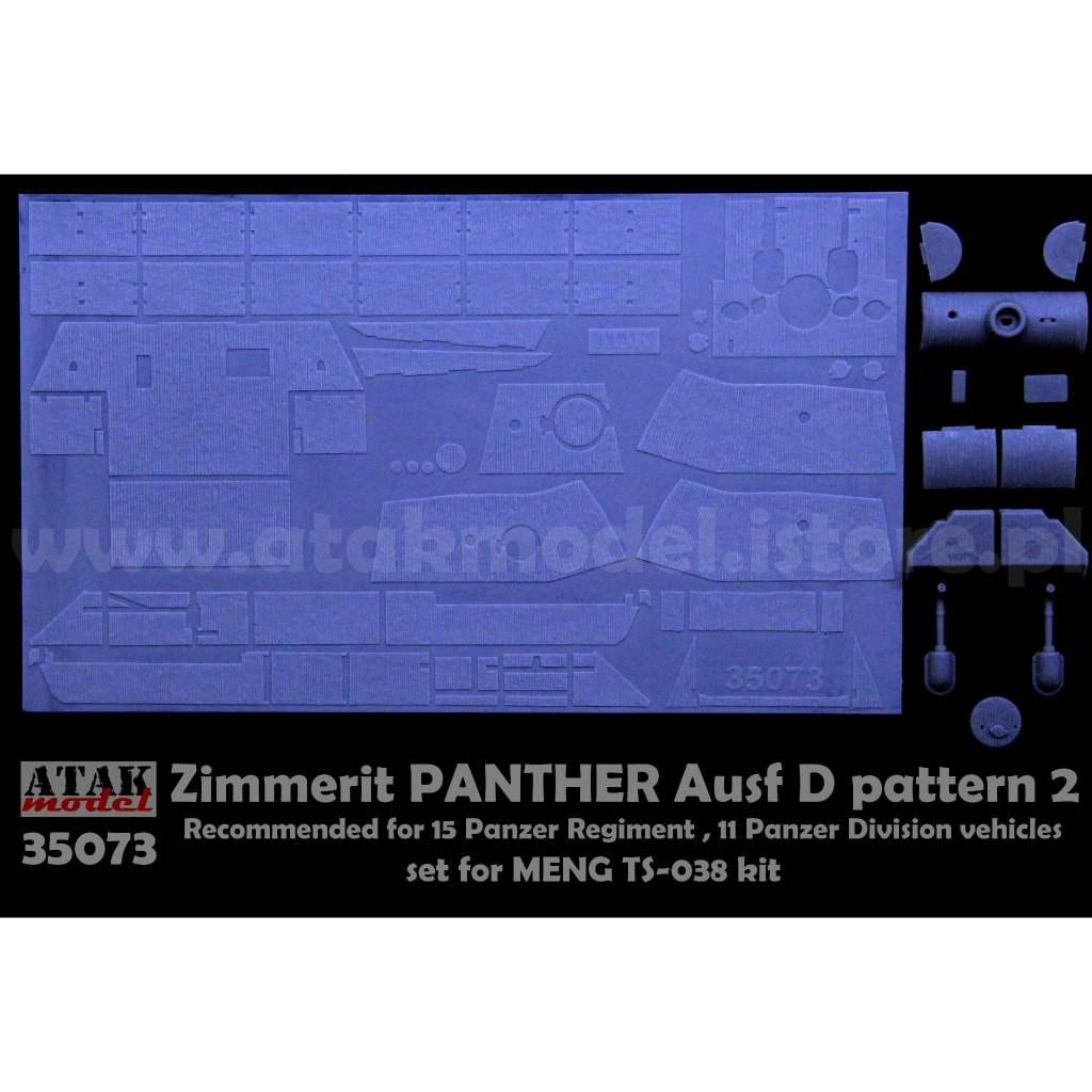 【新製品】35073 ツィメリットコーティングシート パンサーD型 パターン2 モンモデル用