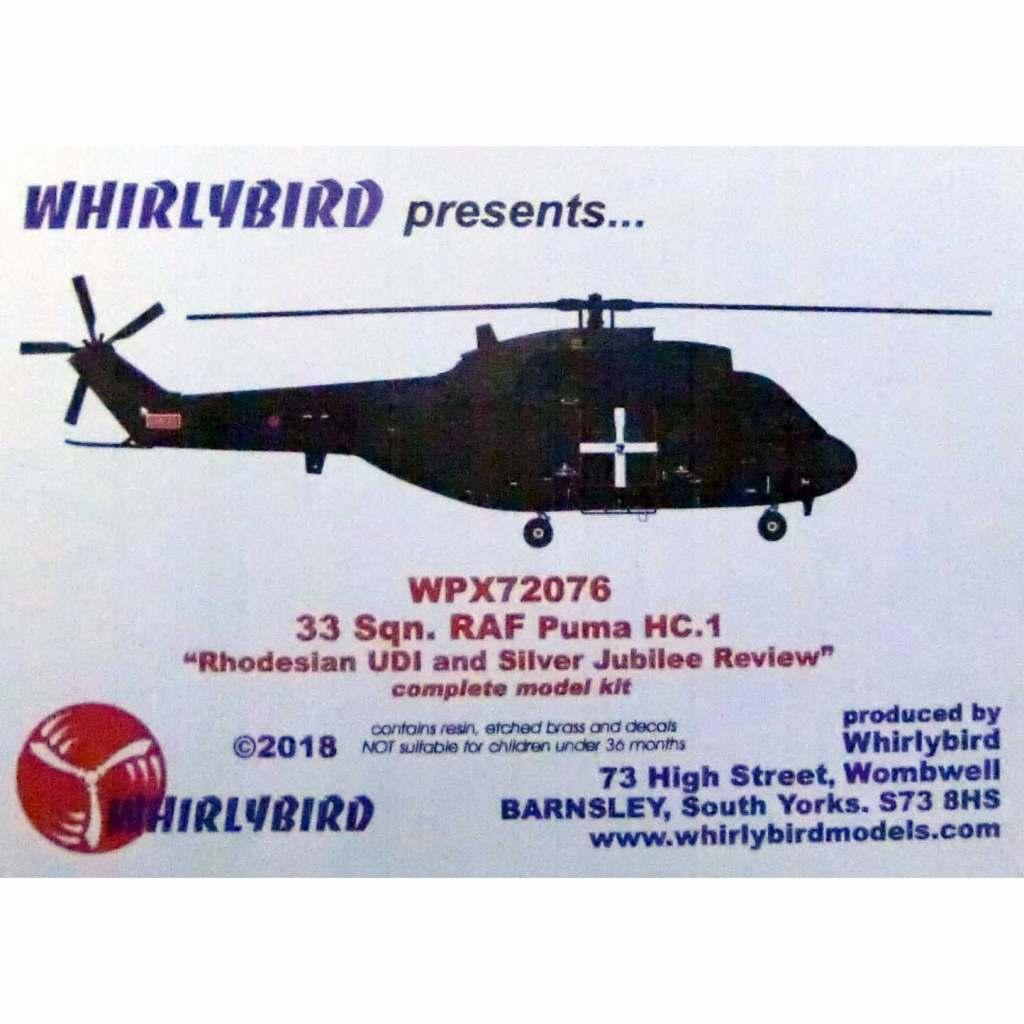 【新製品】WPX72076 ウェストランド ピューマ HC Mk.1 イギリス空軍 33Sqn.