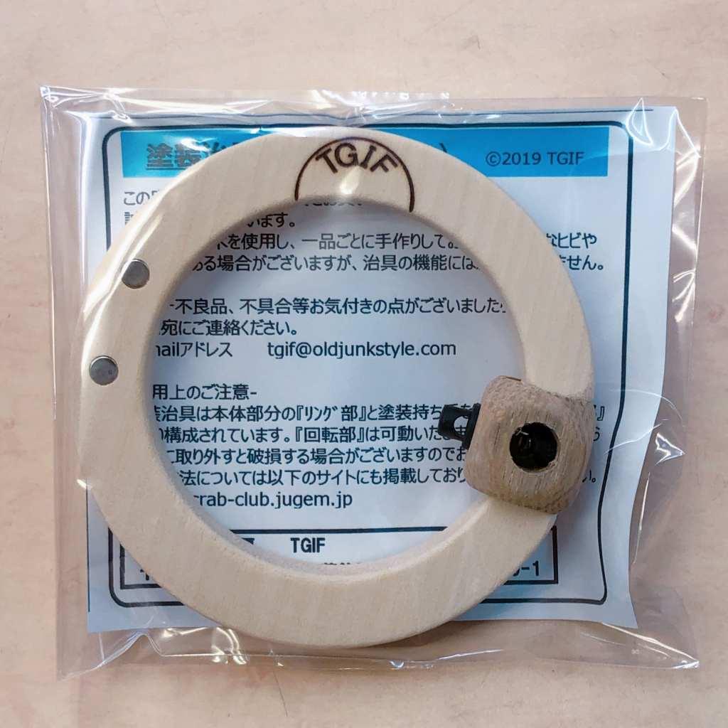 【新製品】TGIF1005 塗装治具 ネオジム磁石付 円型特大