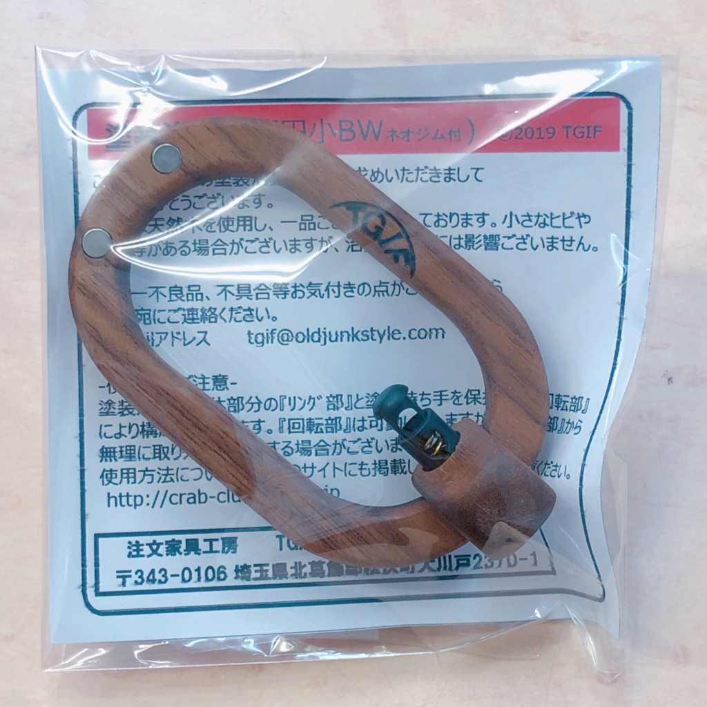 【新製品】TGIF2004 塗装治具 楕円小BW ネオジム磁石付 1/35スケールフィギュアに最適!