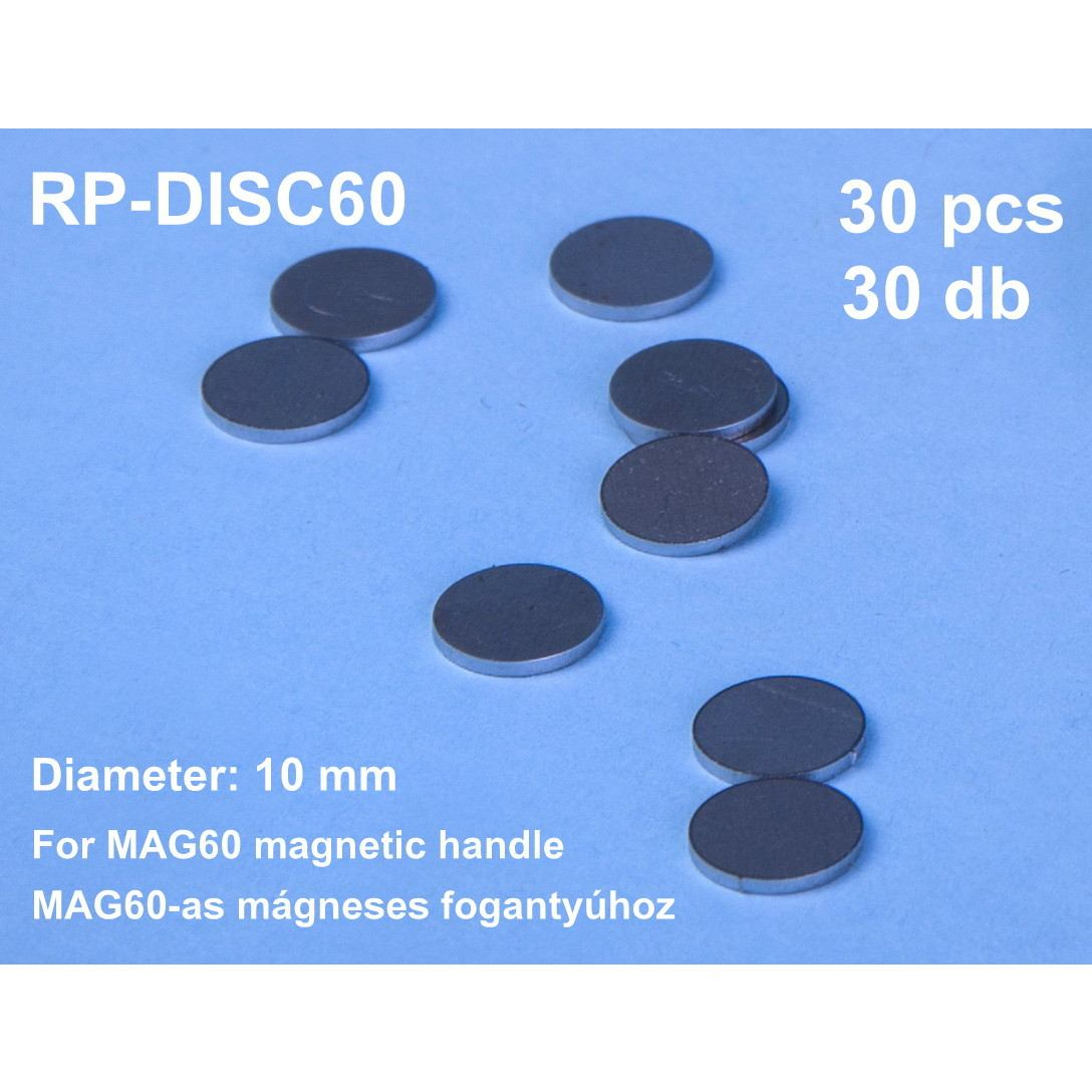 【新製品】RP-MAG60SD マグネティックハンドル60用スチールディスク 10mm