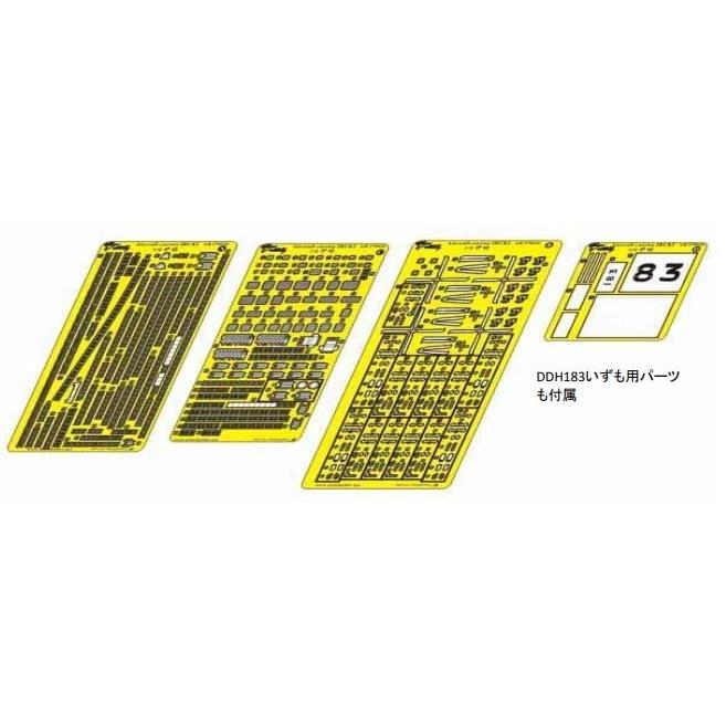 【新製品】AH270020 空母 いぶき エッチングパーツ