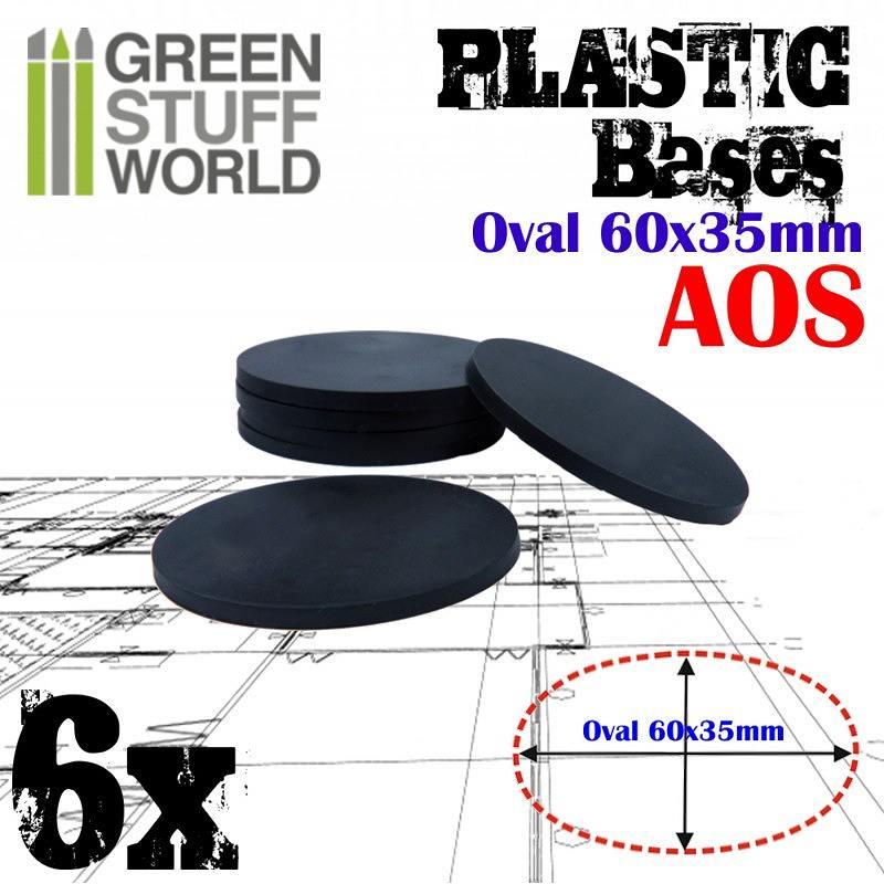 【新製品】GSWD-9889 プラスチックディスプレイベース 楕円形型 Sサイズ
