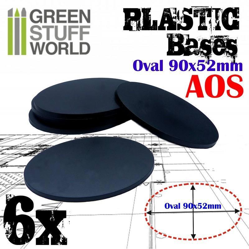 【新製品】GSWD-9891 プラスチックディスプレイベース 楕円形型 Lサイズ