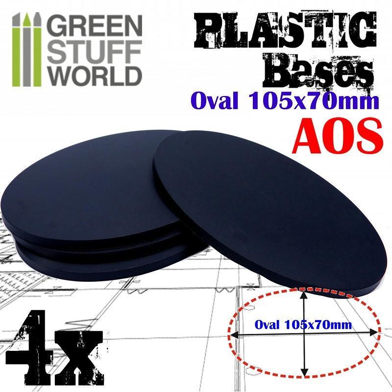 【新製品】GSWD-9892 プラスチックディスプレイベース 楕円形型 LLサイズ