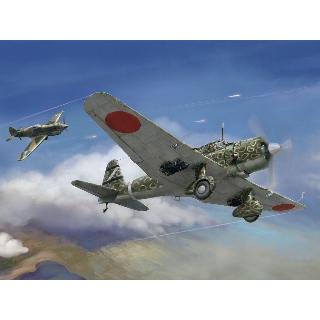 【新製品】D5-04)日本陸軍 キ51 九九式襲撃機