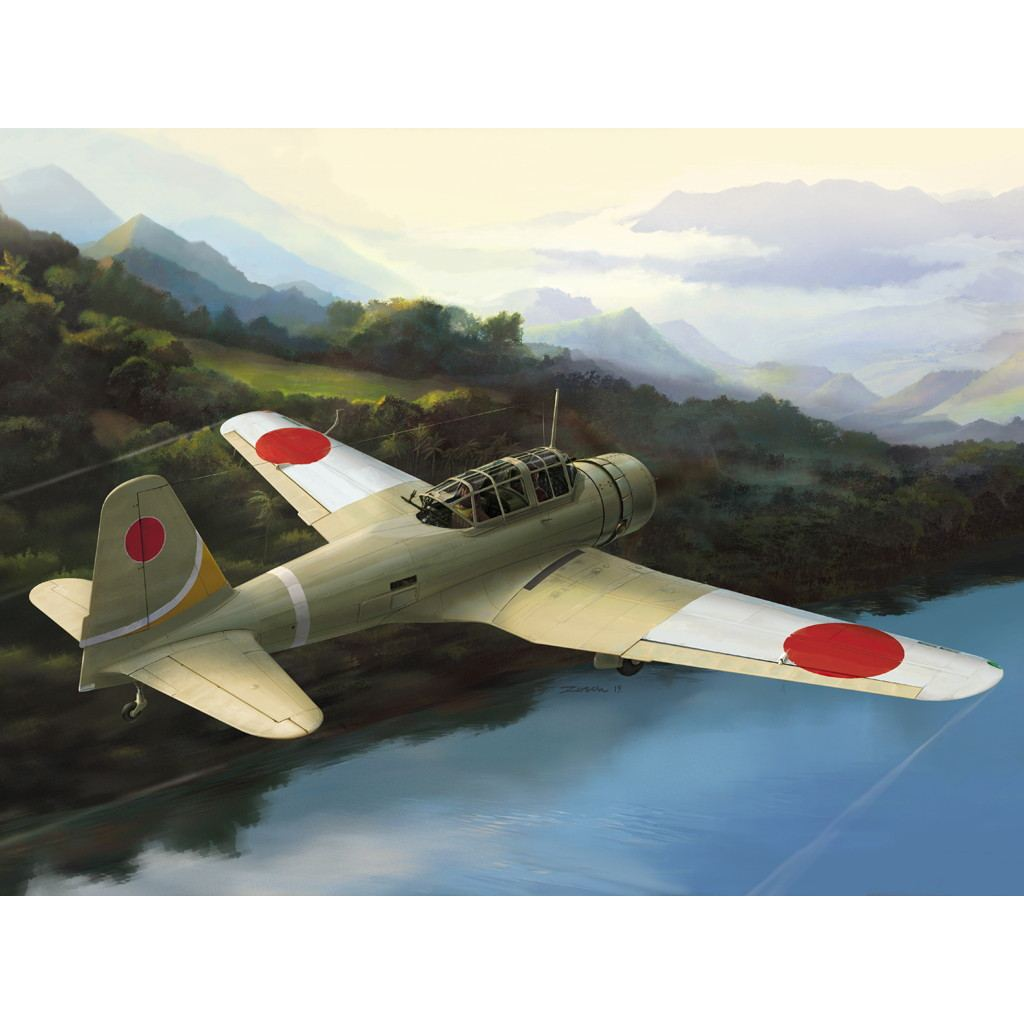 【新製品】D5-05 日本陸軍 三菱 キ51 九九式軍偵察機