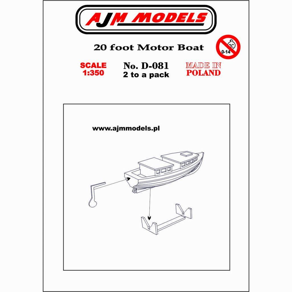 【新製品】D-081 20フィートモーターボート