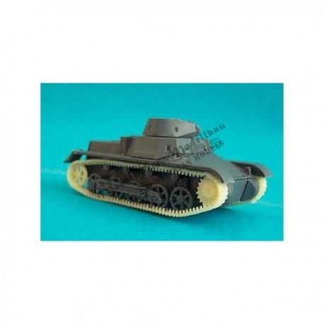 【再入荷】MT72014 ドイツ I号戦車A型 履帯
