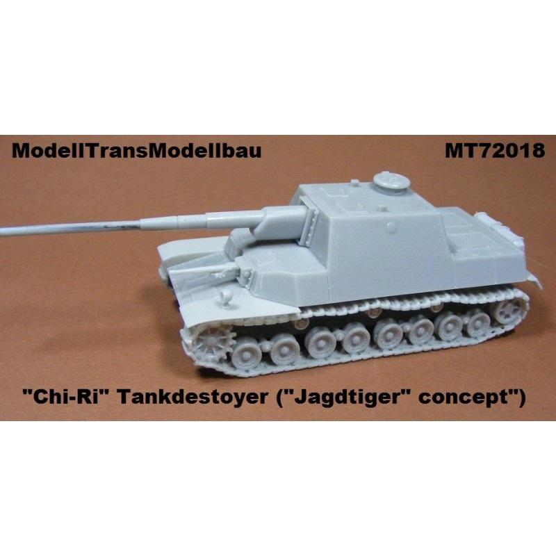 【再入荷】MT72018 試製五式砲戦車 ホリII