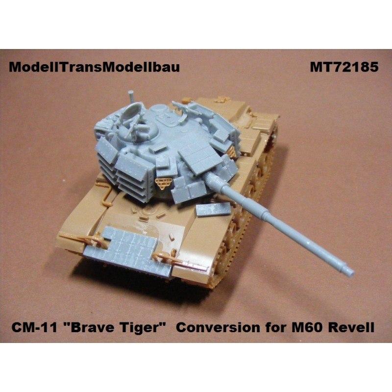 【再入荷】MT72185 台湾 CM11 勇虎式戦車 コンバージョン