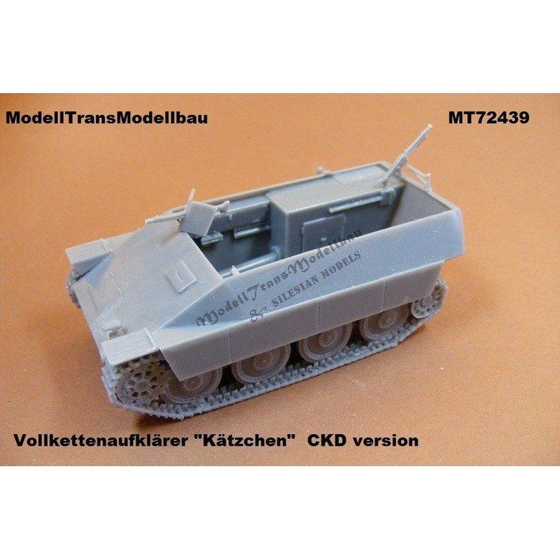 【再入荷】MT72439 ドイツ 装甲兵員輸送車 ケッチェン
