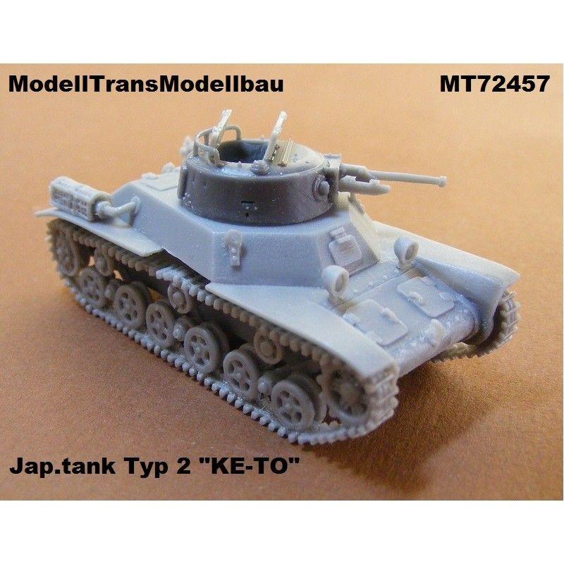 【再入荷】MT72457 二式軽戦車 ケト