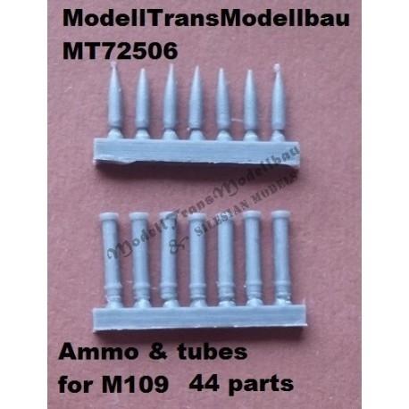 【再入荷】MT72506 M109 155mm自走榴弾砲 弾薬セット