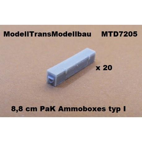 【再入荷】MTD7205 8.8cm対戦車砲 弾薬箱