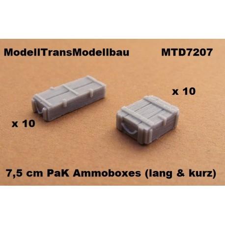 【再入荷】MTD7207 7.5cm対戦車砲 弾薬箱