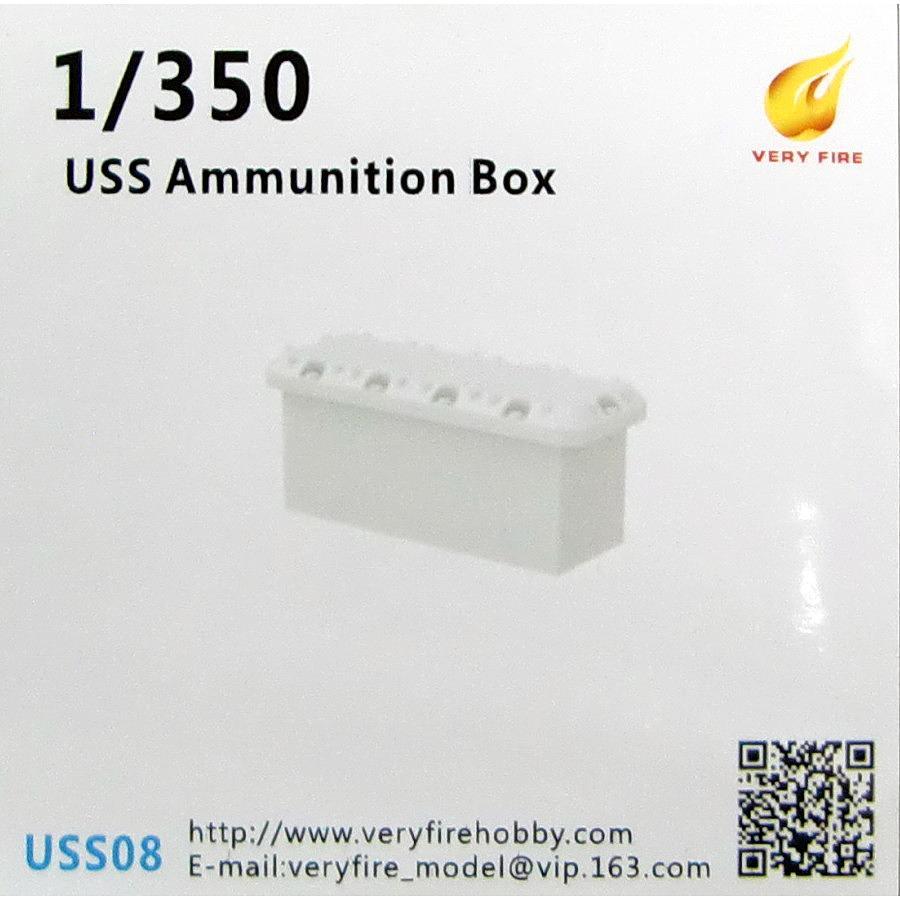 【新製品】USS08 米海軍 弾薬箱