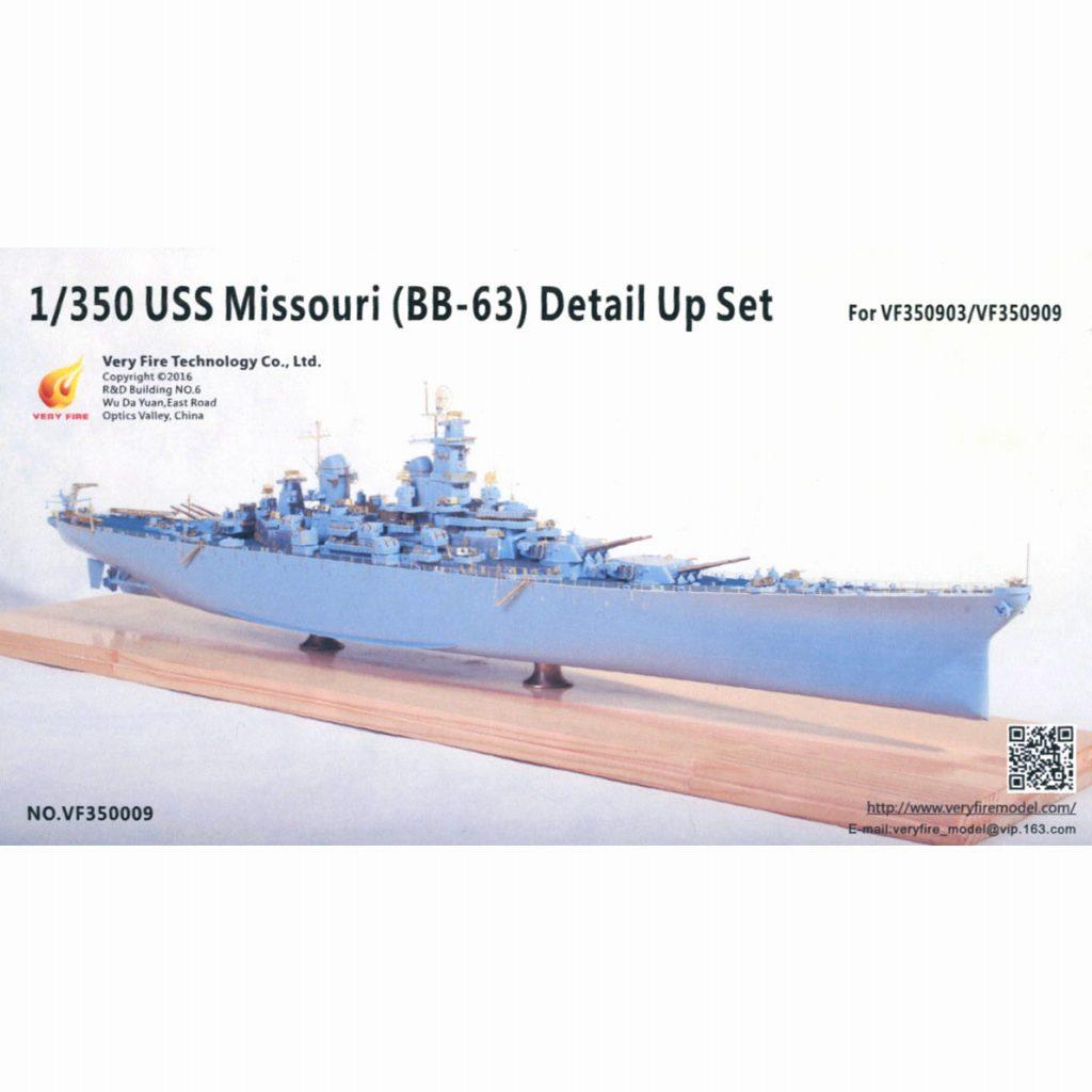 【新製品】VF350009 戦艦 BB-63 ミズーリ用ディテールアップセット